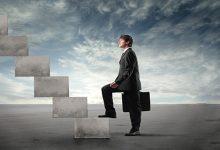 التخطيط للمستقبل الوظيفي