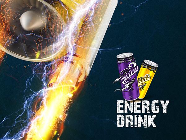مشروبات الطاقة فى مصر