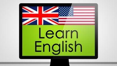 تعلم اللغة الانجليزية